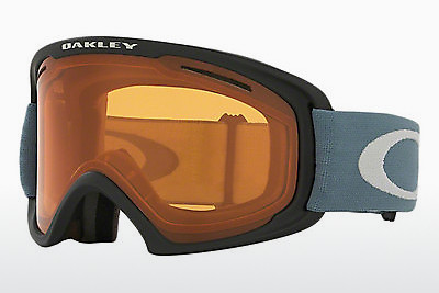 Sports Glasses Oakley O Frame 2.0 Xl (OO7045 704527)